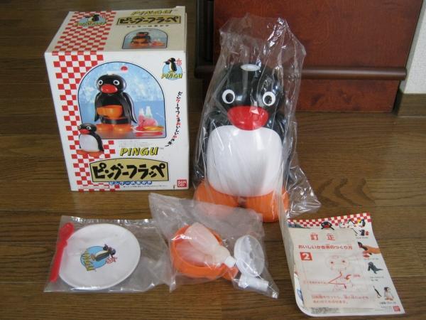 File:PinguIcingMachine.jpg
