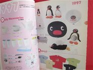 PinguBiblePage2