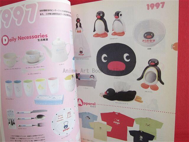 File:PinguBiblePage2.jpg