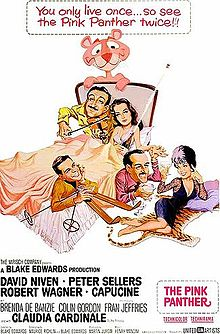 File:The Pink Panther (1963).jpg
