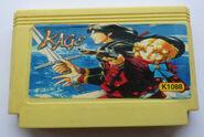 Kage(k1088)