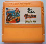 Tale-spin-tv-game-cartridge
