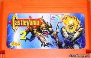 Castlevania2RUS