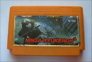 Ninja-ryukendn-ii n-r2