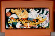 2013 duck tales 2 rus