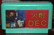 Vice Project Doom Pirate Famicom Cart