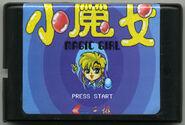 Magicgirl-cart