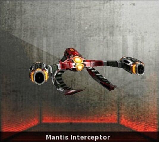 File:Interceptor.jpg