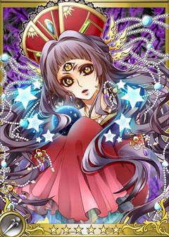 PrincessYashaGold