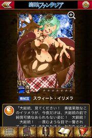 Hot mess idola jp