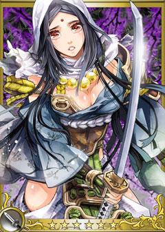 Athena gold