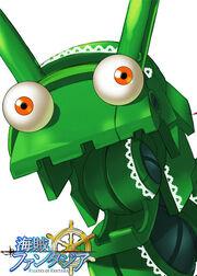Monster arm