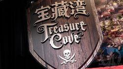 Treasure Cove sign