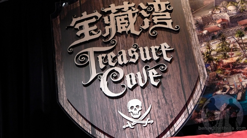 File:Treasure Cove sign.jpg
