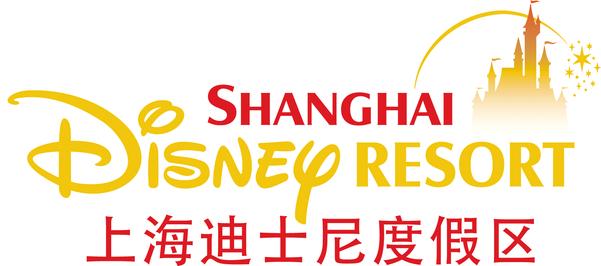 File:ShanghaiDisneylandLogo.jpg