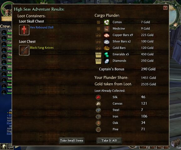 File:Screenshot 2012-06-29 15-07-40.jpg