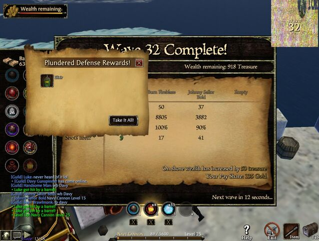 File:Screenshot 2012-02-20 08-18-24.jpg
