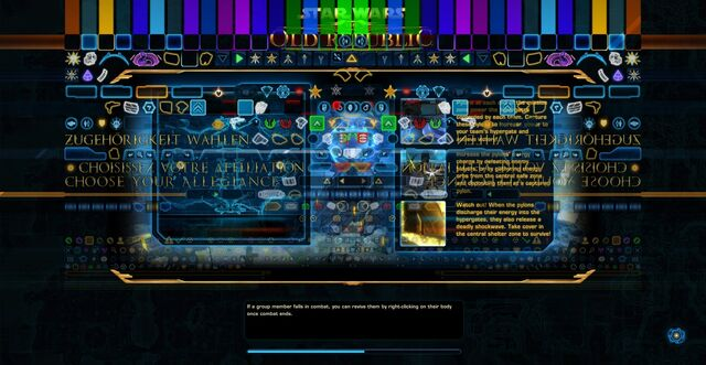 File:Swtor Infinite Icon screen2.jpg