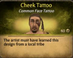 File:Cheek Tattoo.png