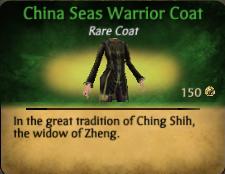 File:Chinacoat.png