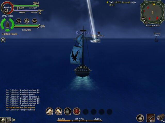 File:Sail h.jpg