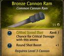 Bronze Cannon Ram