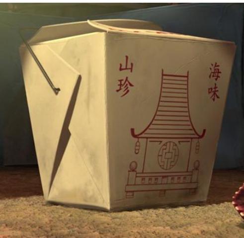File:China 2.png