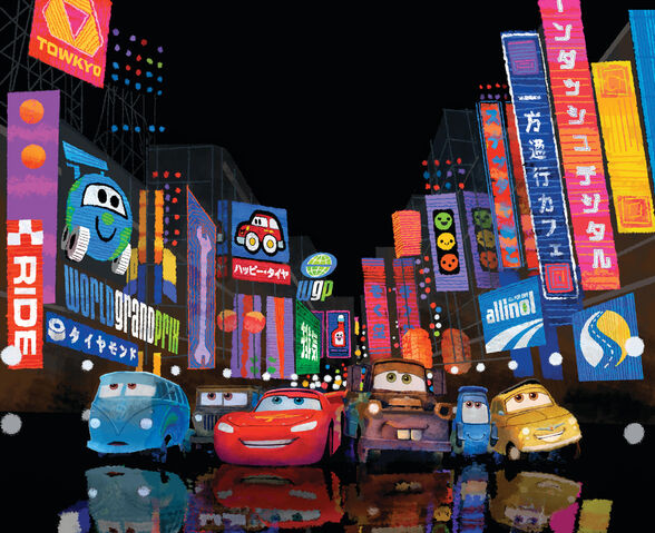 File:Tokyo ginza cover simplenew2.jpg