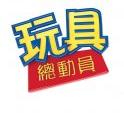 קובץ:TaiwaneseToystory.PNG
