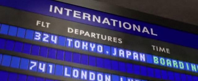 File:Tokyo plane.png