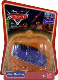 File:Doc hudson supercharged pumpkin.jpg