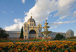 File:250px-Royal exhibition building tulips straight.jpg