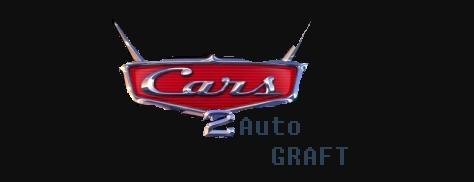 File:Cars 2 Autograft.jpg