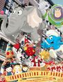 Thumbnail for version as of 21:21, November 24, 2011