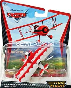File:Propwash junction biplane take flight megasize.jpg