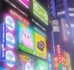 File:TokyoMaterChuki.jpg