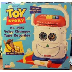 File:Mike-toy.jpg