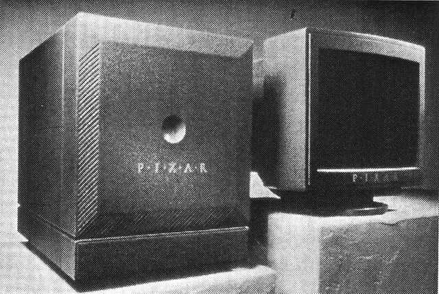 File:Pixar Image Computer.jpg
