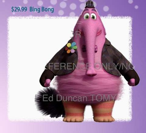 Fichier:Bing Bong.png