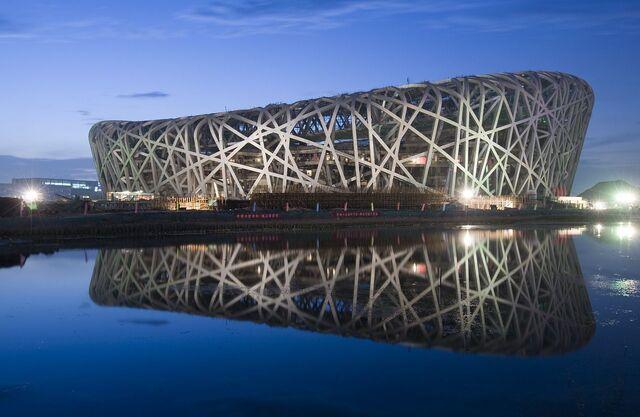 File:Beijing National Stadium.jpg