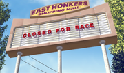 East honkers shopping mall