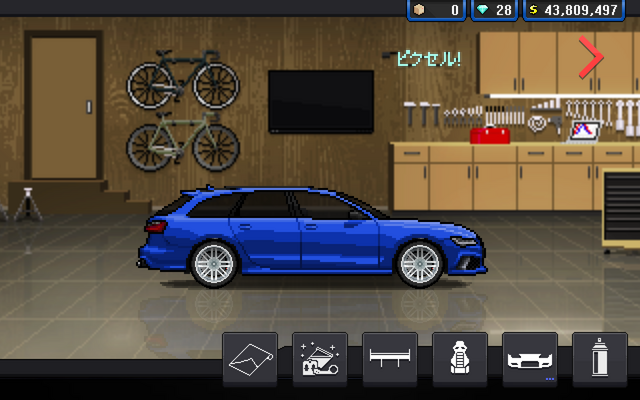 File:Audi RS7 Avant.png