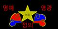 Thumbnail for version as of 00:50, September 15, 2013