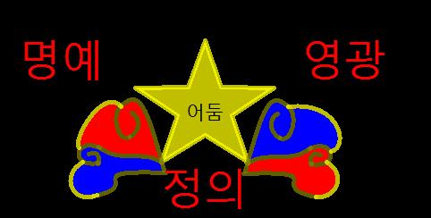 File:Eodum warflag.png