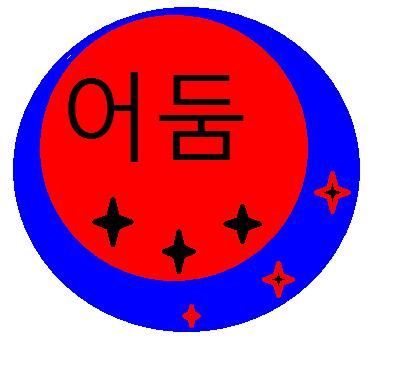 File:Eodum seal.png