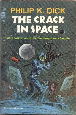 File:The-crack-in-space-02.jpg