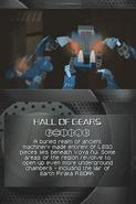 Hall of Gears
