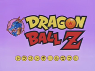 DBZ Logo (200-291)