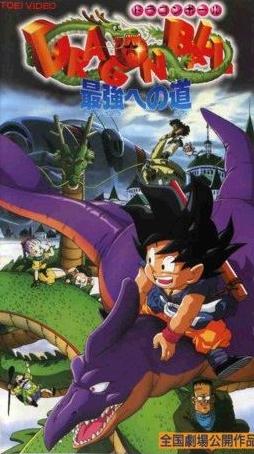 Dragon Ball Droga do zostania najsilniejszym (okładka, przód)