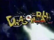 Logo DBV2 (Francja)